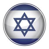 bandieraisraeliana